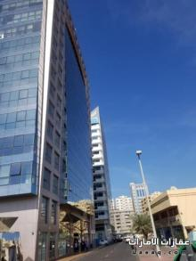 Exclusive Fit to Budget Ideal Commercial Office Space *CALL US NOW! Muroor Road, Al Muroor, Abu Dhabi