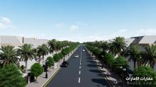 Own your residential Lands - Townhouse system in Ajman