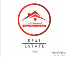 For rent in SharjahTwo Warehouse